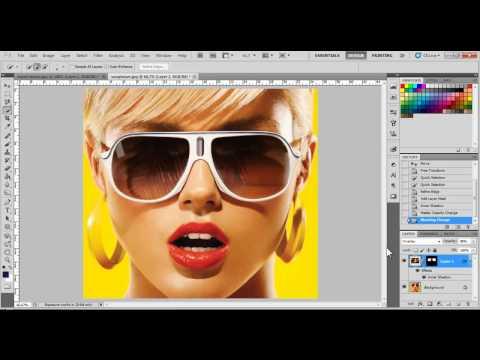 Sunglasses Reflections - Photoshop tutorial [HD]