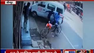 Jaunpur: एम्बुलेंस से गाड़ी चलाना सीख रहे युवक की करतूत - ITVNEWSINDIA