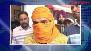 video : समाना : सीआईए स्टाफ ने दो युवकों को 22 ग्राम हेरोइन सहित किया गिरफ्तार