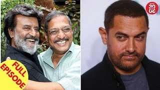 Rajinikanth-Nana Starrer Kaala's Release Date Postponed   Aamir Khan On His Stardom In China & More - ZOOMDEKHO