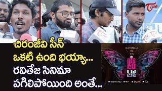 Disco Raja Public Talk | Ravi Teja, Nabha Natesh, Payal Rajput | #DiscoRaja Review | TeluguOne - TELUGUONE