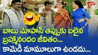 Brahmanandam And Babu Mohan Best Comedy Scenes | NavvulaTV - NAVVULATV