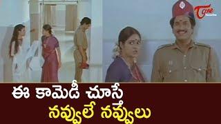 Rajendra Prasad Best Comedy Scenes | Telugu Funny Videos | NavvulaTV - NAVVULATV