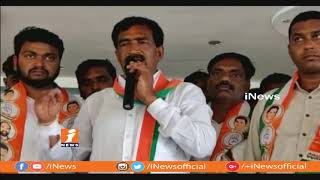 Congress Leader Vanteru Pratap Reddy Sensational Comments On TRS Harish Rao   iNews - INEWS