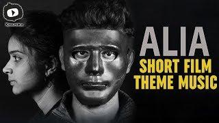 ALIA Telugu Short Film Theme Music | Latest Telugu Short Films 2018 | #ALIA | Khelpedia - YOUTUBE