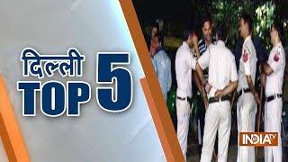 Delhi Top 5 | October 18, 2018 - INDIATV