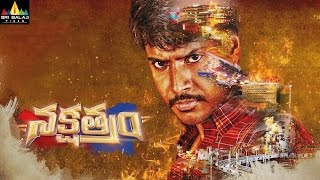 Nakshatram 3rd look Launch by Ram Charan | Krishna Vamsi, Sundeep Kishan | Sri Balaji Video - SRIBALAJIMOVIES