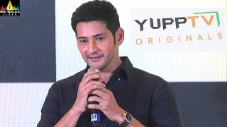 Mahesh Babu Launches YuppTV Originals | Latest Telugu Movie Updates | Sri Balaji Video - SRIBALAJIMOVIES