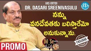 Dr. Dasari Sreenivasulu IAS (Retd) Interview - Promo || Dil Se With Anjali #173 - IDREAMMOVIES