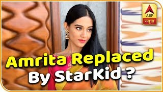 Here's How Amrita Rao was replaced by a star kid in a movie ! - ABPNEWSTV