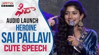 Heroine Sai Pallavi Cute Telugu Speech At Fidaa Audio Launch Live | Varun Tej, Sai Pallavi - ADITYAMUSIC