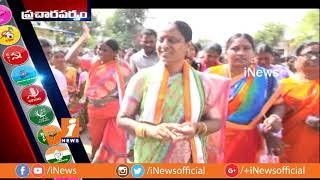Political Leaders Election Campaign In Telangana For Assembly Pols 2018 | ప్రచారపర్వం | iNews - INEWS