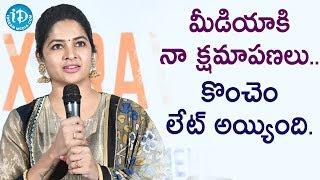 మీడియాకి నా క్షమాపణలు..కొంచెం లేట్ అయ్యింది - Actress Madumita| Tollywood Extravaganza| iDream Media - IDREAMMOVIES