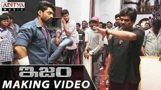 ISM Movie Making Video || Kalyanram, Aditi Arya, Puri Jagannadh, Anup Rubens - ADITYAMUSIC