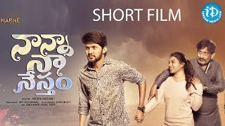 Nanna Naa Nestham - Latest Telugu Short Film 2019 || Adithya Vardhan T - YOUTUBE