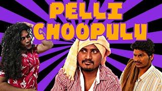 Pelli Choopulu Latest Telugu Comedy Short Film | Funny Videos | Comedy Skits | The Telugu Guys - YOUTUBE