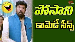 Posani Krishna Murali Comedy Scenes Back to Back    TeluguOne - TELUGUONE