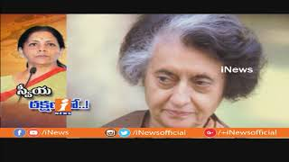 Union Minister Nirmala Sitharaman Silents And Fears On Rafale Deal Scam?| Spot Light | iNews - INEWS