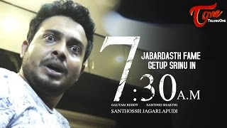 Jabardasth Getup Srinu in 7:30 AM | Telugu Short Film 2017 | Directed by Santhossh Jagarlapudi - TELUGUONE