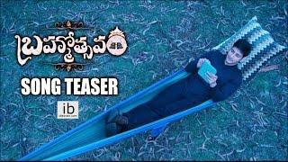 Brahmotsavam Song Teaser - idlebrain.com - IDLEBRAINLIVE