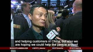 See the news report video by Alibaba Stock jumps 38% in its US trading debut