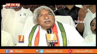 Reason Behind All Political Parties Focus Strategy On West Godavari? | Loguttu | iNews - INEWS