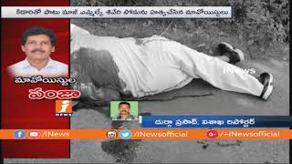 Police Alert in Agency Area After MLA Kidari Sarveswara Rao Assault | Araku | iNews - INEWS