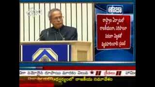 Advancement In Science and Technology Widening Terrorism, Says PREZ - ETV2INDIA