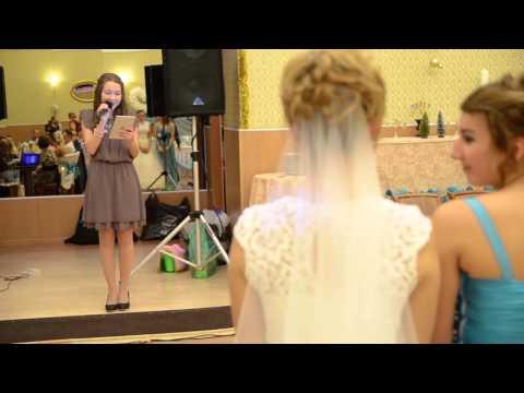 Как поет сестра на свадьбу