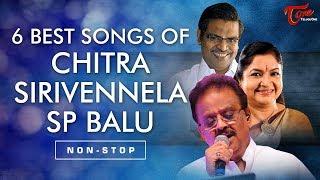 6 Best Telugu Songs Of Chitra, Sirivennela, SP Balu   Non Stop Video Songs Jukebox   TeluguOne - TELUGUONE