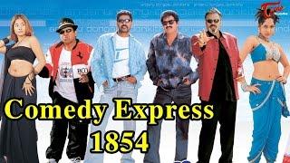 Comedy Express 1854 | B 2 B | Latest Telugu Comedy Scenes | Comedy Movies - TELUGUONE