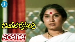 Tandava Krishnudu Movie Scenes - ANR And Kaikala Satayanarayana Comedy Scene    Rajendra Prasad - IDREAMMOVIES
