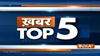 Khabar Top 5 | December 16, 2018 - INDIATV