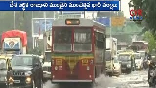 ముంబై ని ముంచెత్తిన వర్షం | Heavy Rains Lash Mumbai | CVR News - CVRNEWSOFFICIAL