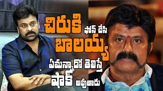 Balakrishna phone conversation with Chiranjeevi will surprise you | #khaidino150 | #gpsk | - IGTELUGU