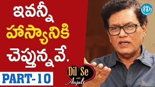 Musicologist Raja Exclusive Interview Part #10 || Dil Se With Anjali - IDREAMMOVIES