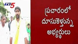TDP Bhuma Brahmananda Reddy Nandyal Election Campaign | TV5  News - TV5NEWSCHANNEL