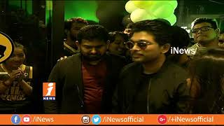 Stylish Star Allu Arjun Inaugurates B Dubs At Gachibowli | Hyderabad | Metro Colours | iNews - INEWS