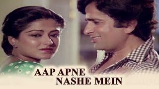 Aap Apne Nashe Mein Jeete Hai - Full Song - Swayamvar - EROSENTERTAINMENT