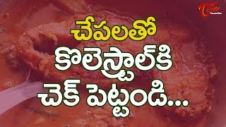 Non Vegetarians Don't Worry, Take These Precautions - TELUGUONE