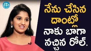 నేను చేసిన దాంట్లో నాకు బాగా నచ్చిన రోల్ - TV Artist Meghana || Soap Stars With Anitha - IDREAMMOVIES