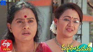 Manasu Mamata Serial Promo - 19th February 2020 - Manasu Mamata Telugu Serial - MALLEMALATV