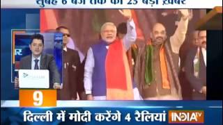 India TV News: 5 minute 25 khabrein   January 28, 2015 - INDIATV