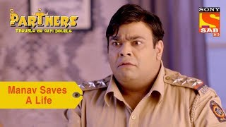 Your Favorite Character | Manav Saves A Life | Partners Trouble Ho Gayi Double - SABTV