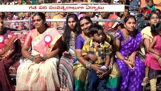 Narakasura vadha Event at Warangal 2018 | Diwali celebrations 2018 | CVR NEWS - CVRNEWSOFFICIAL