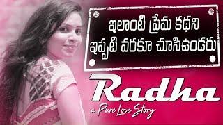 Radha - a Pure Love Story | Short Film | Latest Telugu Short Films | Top Telugu TV - YOUTUBE