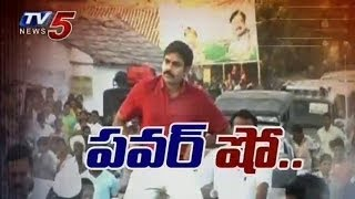 Pawan Plan To Huge Open Meet In Rayalaseema - TV5NEWSCHANNEL
