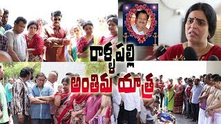 Celebs attend Rallapalli Narasimha Rao final journey - IGTELUGU