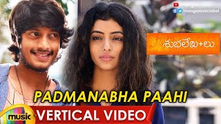 Padmanabha Paahi Vertical Video Song | Shubhalekhalu Songs | KM Radha Krishnan | Edited Version - MANGOMUSIC