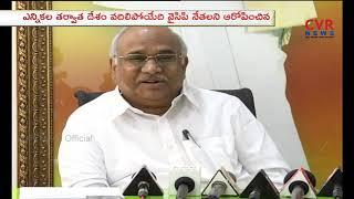 TDP Leader Kanakamedala Ravindra Babu Slams YCP Leader Vijaya Sai Reddy | CVR News - CVRNEWSOFFICIAL
